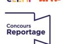 Concours Arte-CLEMI «reportage» 2017-2018