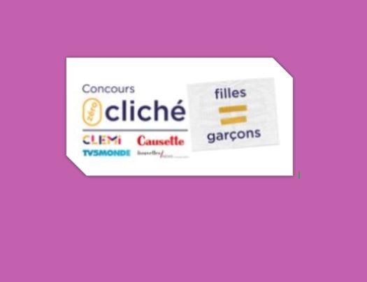 Concours «#ZéroCliché #Egalité-Filles-Garçons» 2018 : comment s'inscrire ?