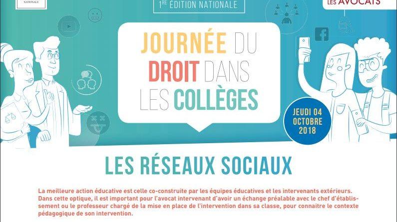 Journée du droit dans les collèges 2018 : thème les réseaux sociaux
